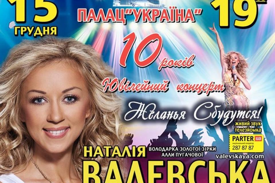 Где и как в Киеве провести выходные 14-15 декабря - фото №14
