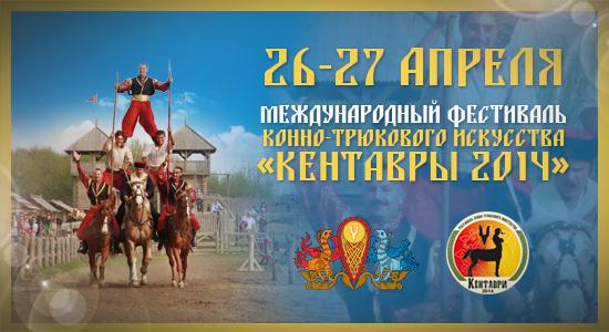 Где и как в Киеве провести выходные 26-27 апреля - фото №3
