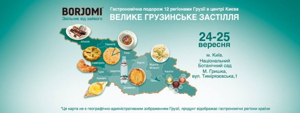 Куда пойти в Киеве на выходных: афиша мероприятий на 24-25 сентября - фото №1