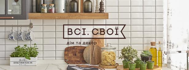 Куда пойти в Киеве на выходных: афиша мероприятий на 17-18 сентября - фото №3