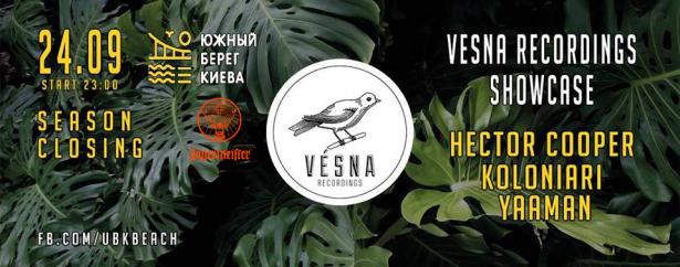 Куда пойти в Киеве на выходных: афиша мероприятий на 24-25 сентября - фото №7