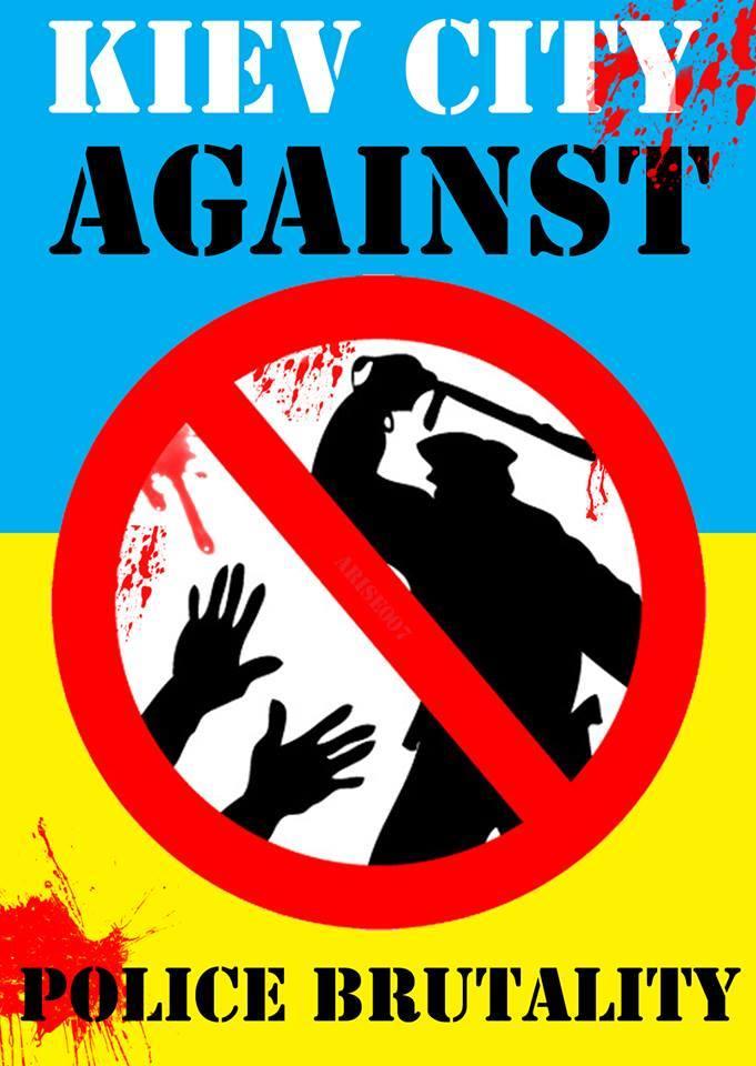 Знаменитости, которые поддержали Евромайдан 2013 - фото №5