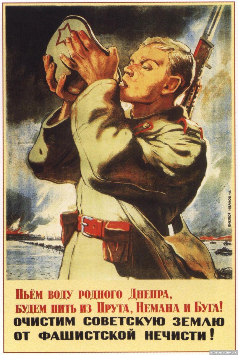Самые известные военные плакаты. Фото - фото №14