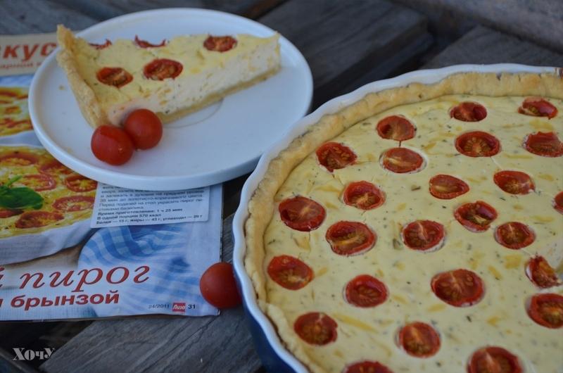 простой рецепт киша с помидорами и творогом