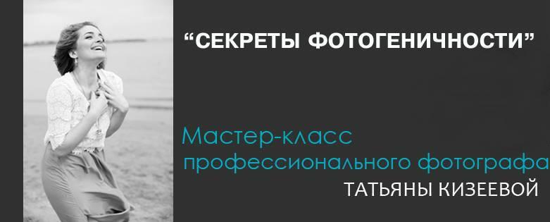 Где провести выходные: 6-7 декабря в Киеве - фото №6