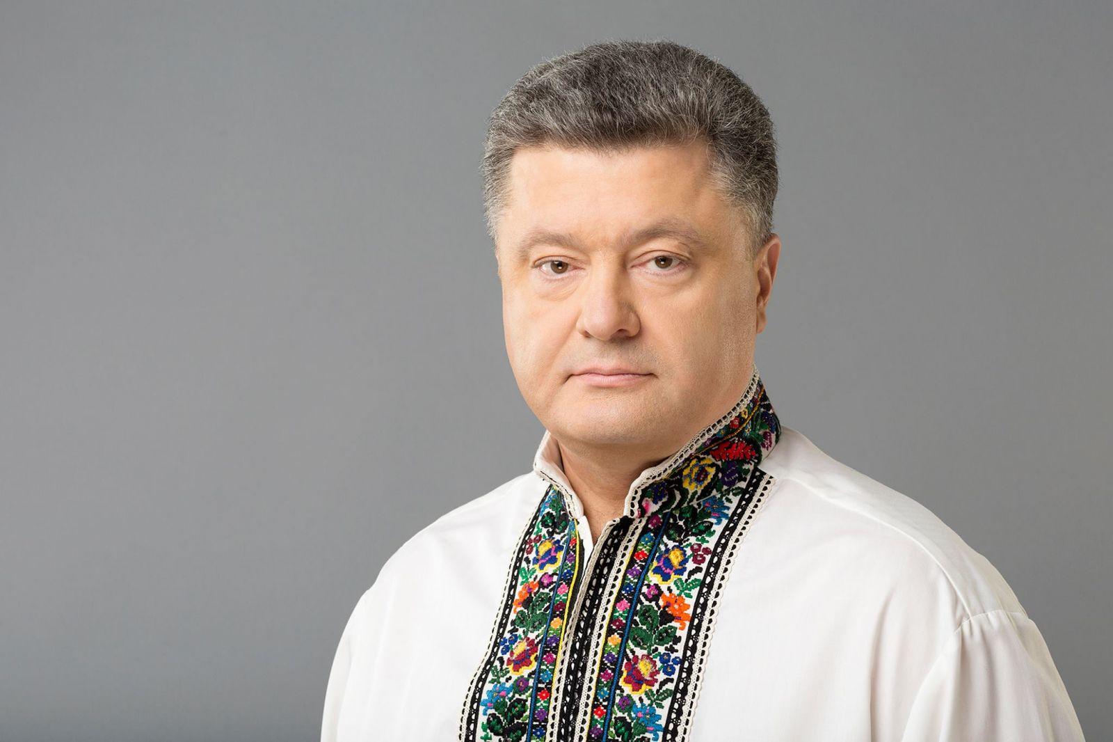 Петр Порошенко - фото №3