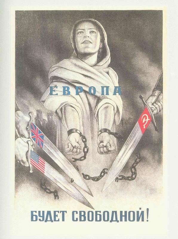 Самые известные военные плакаты. Фото - фото №18