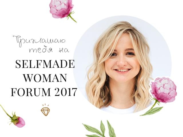 Selfmade Woman Forum