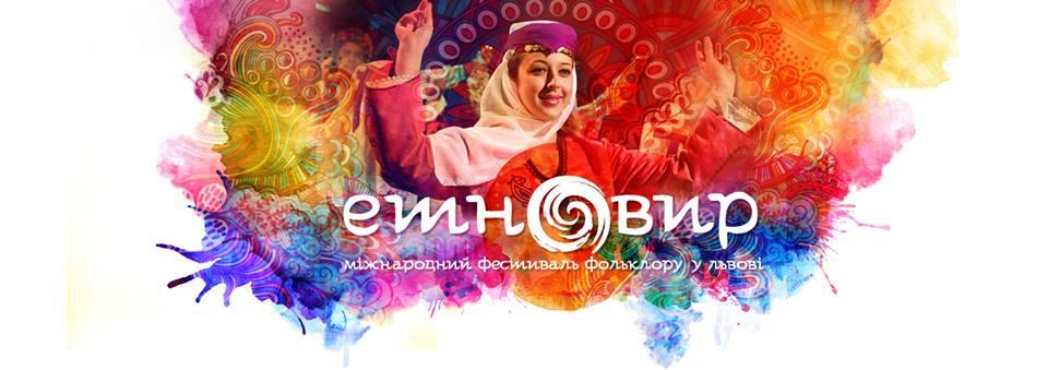 Самые громкие украинские фестивали этого лета - фото №6