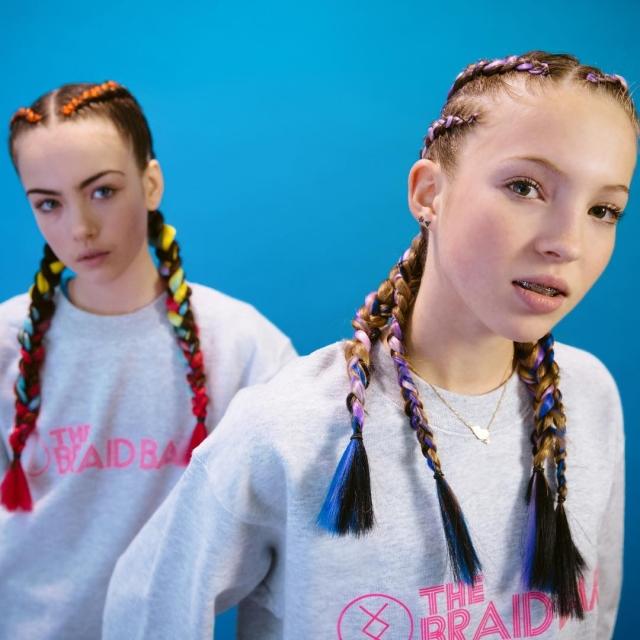 14-летняя дочь Кейт Мосс стала моделью, дебютировав в рекламной кампании (ФОТО) - фото №1