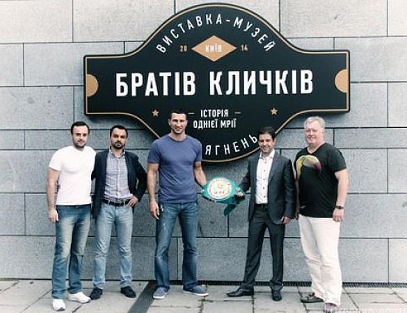 Выставки в Киеве 2015: кличко