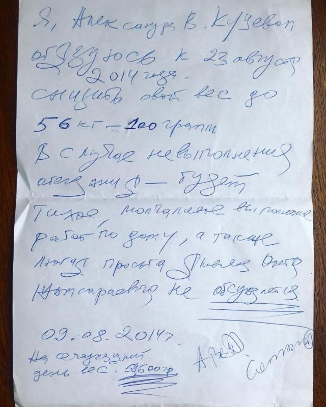 Исполнила желание: жена покойного Олега Яковлева обнародовала их тайное соглашение (ФОТО) - фото №1