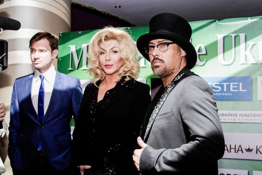 Коляденко и Ирина Билык фото