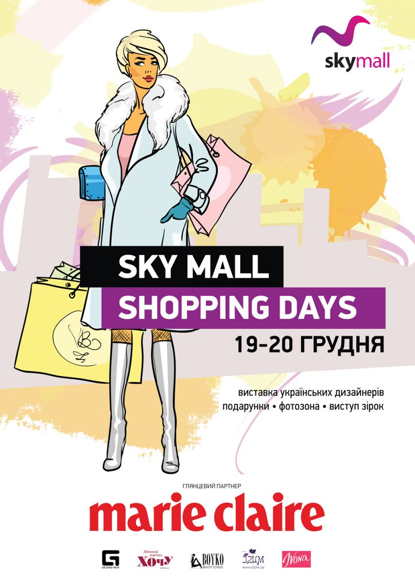 Sky Mall Shopping Days