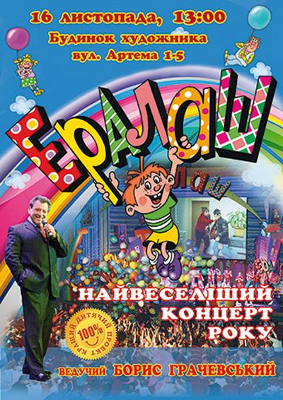 Как и где в Киеве провести выходные 16-17 ноября - фото №7