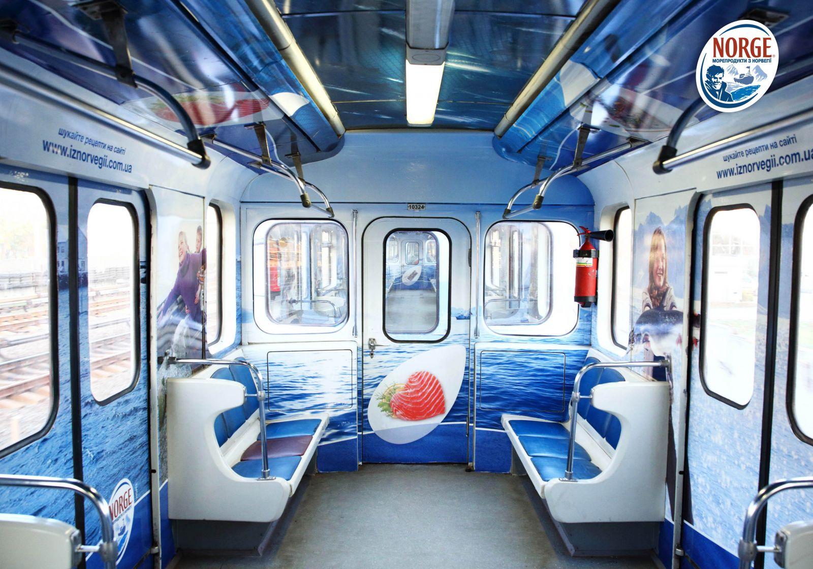 В канун праздников киевляне смогут прокатиться на «норвежском» поезде - фото №1