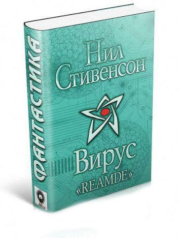 Редакция ХОЧУ советует: что почитать в апреле - фото №3