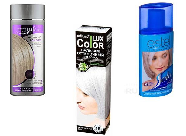 Как избавится от желтизны в волосах - фото №2