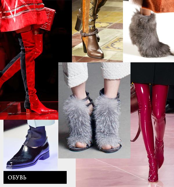 Каким должен быть осенний гардероб 2015: 7 основных трендов - фото №5