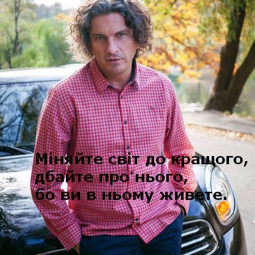 Как жил Кузьма Скрябин: 8 мудрых цитат  артиста - фото №2
