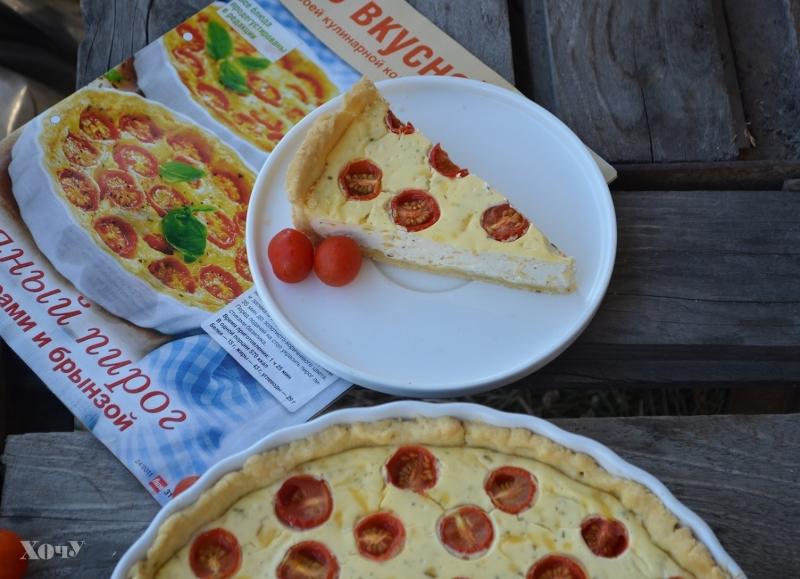 кіш  з сиром та помідорам рецепт