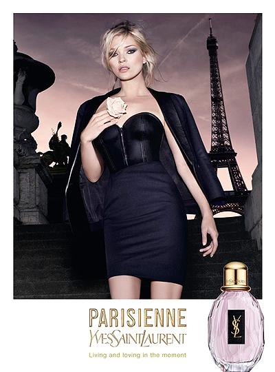 Аня Рубик - новое лицо бренда Yves Saint Laurent - фото №3