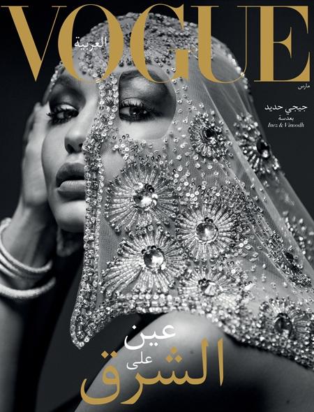 Джиджи Хадид украсила обложку первого номера арабского Vogue (ФОТО) - фото №1