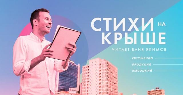 Куда пойти на выходных в Киеве: 9 и 10 сентября - фото №6