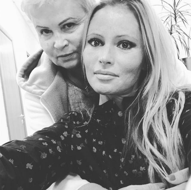 Лечащаяся от наркозависимости Дана Борисова простила мать: звезда публично обратилась к родственнице (ФОТО) - фото №1