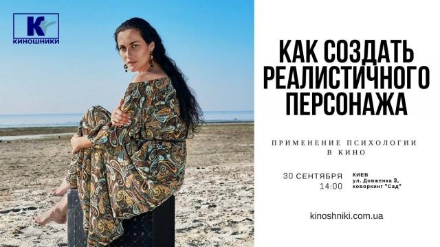 Куда пойти на выходных в Киеве: 30 сентября и 1 октября - фото №11