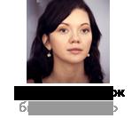 Как редакция ХОЧУ.ua отказалась от кремов в пользу натуральных масел - фото №8