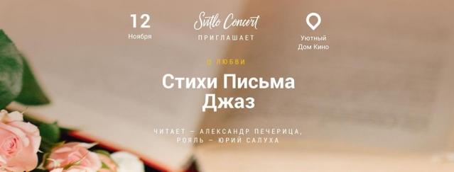 Куда пойти на выходных в Киеве: 11 и 12 ноября - фото №8