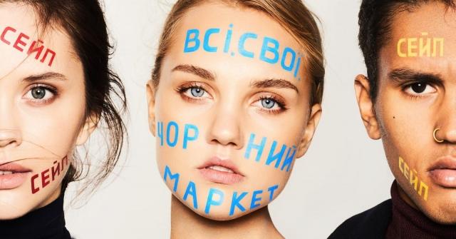 Куда пойти на выходных в Киеве: 25 и 26 ноября - фото №1