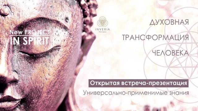 Куда пойти на выходных в Киеве: 25 и 26 ноября - фото №10