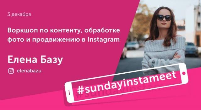Куда пойти на выходных в Киеве: 2 и 3 декабря - фото №6