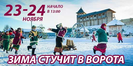 Где и как в Киеве провести выходные 23-24 ноября - фото №15