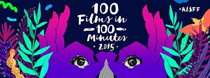 Куда пойти 10-11 октября кинофестиваль