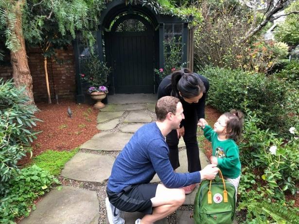 дочь цукерберга идет в садик