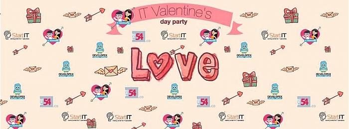 Куда пойти на выходных 13-14 февраля IT Valentine's day party