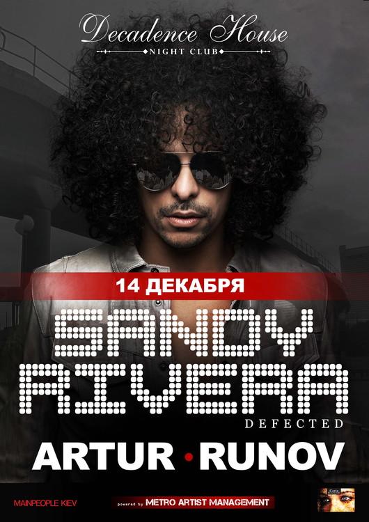 Где и как в Киеве провести выходные 14-15 декабря - фото №11
