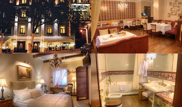 Лучшие отели Одессы - фото №1