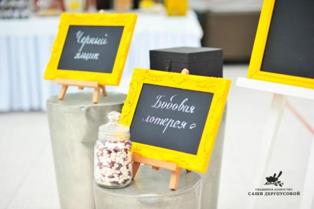 Свадебная шоу-программа: чем удивить гостей? - фото №1