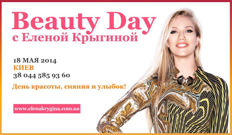 Где и как в Киеве провести выходные 17-18 мая - фото №17