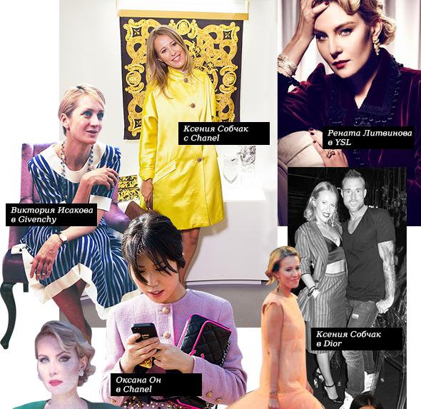 Как звезды носят винтажный стиль фото