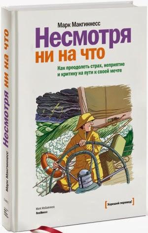 Редакция ХОЧУ советует: что почитать в апреле - фото №5
