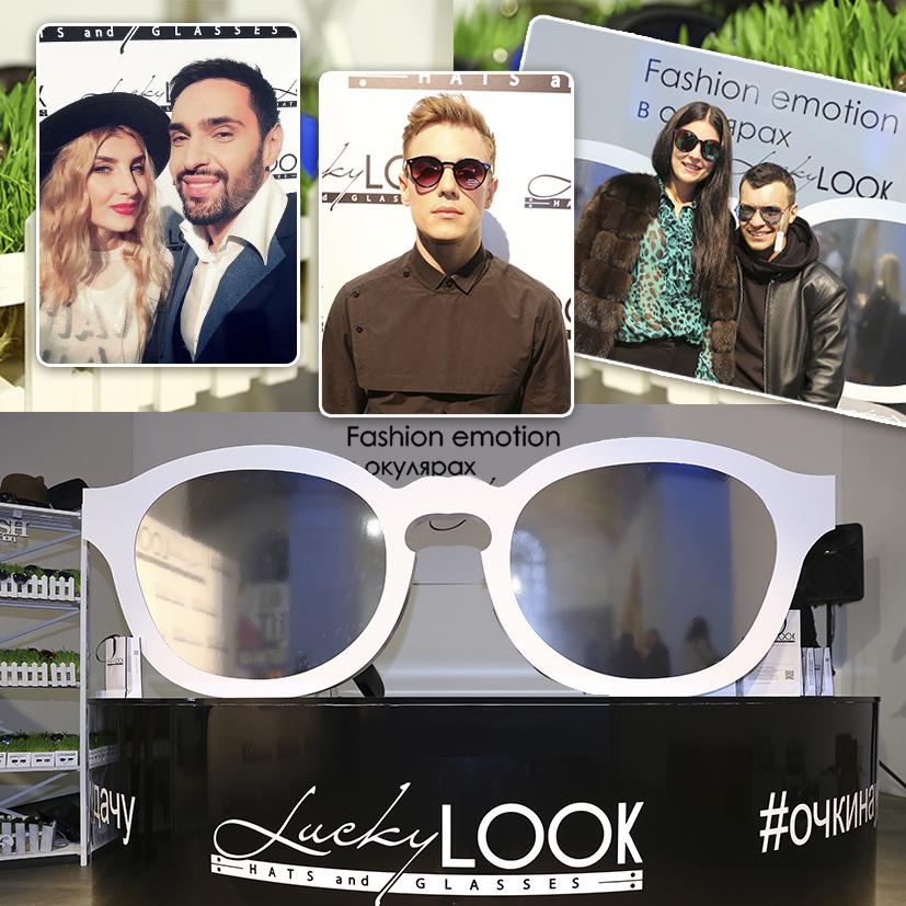 новая коллекция бренда Lucky LOOK