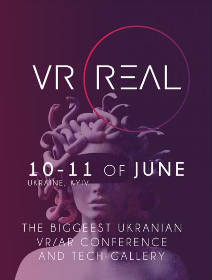 Конференция и техническая галерея VR Real в планетарии