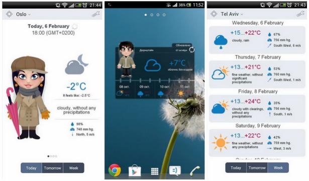 Топ 4 погодных мобильных приложения - фото №12