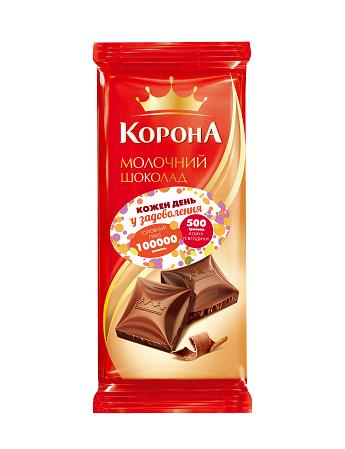 Шоколад Корона. Акция от Корона