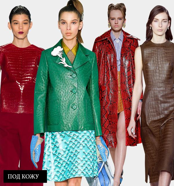 Каким должен быть осенний гардероб 2015: 7 основных трендов - фото №4